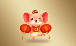生肖鼠又叫子鼠,知道为什么吗?
